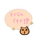 くまのしゅーティ3(個別スタンプ:26)