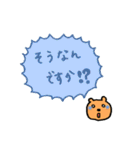 くまのしゅーティ3(個別スタンプ:27)