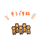くまのしゅーティ3(個別スタンプ:28)