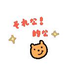 くまのしゅーティ3(個別スタンプ:29)