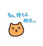 くまのしゅーティ3(個別スタンプ:31)