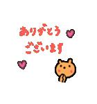 くまのしゅーティ3(個別スタンプ:35)