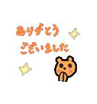 くまのしゅーティ3(個別スタンプ:36)