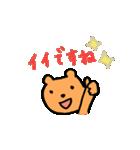 くまのしゅーティ3(個別スタンプ:37)