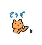 くまのしゅーティ3(個別スタンプ:38)