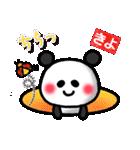 スウィートなきよちゃん用スタンプ(個別スタンプ:04)