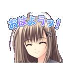 玉泉日和子【俺たちに翼はない】(個別スタンプ:01)