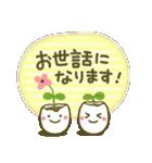 大人かわいい♪日常敬語1(個別スタンプ:03)