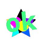 allok2(個別スタンプ:01)