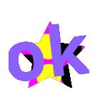 allok2(個別スタンプ:04)