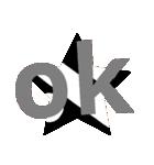 allok2(個別スタンプ:08)
