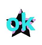 allok2(個別スタンプ:09)