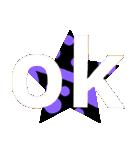 allok2(個別スタンプ:10)