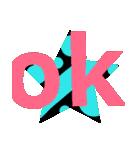 allok2(個別スタンプ:12)