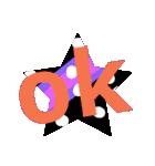 allok2(個別スタンプ:13)