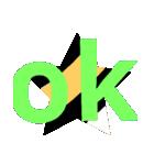 allok2(個別スタンプ:14)