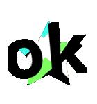 allok2(個別スタンプ:15)