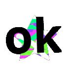 allok2(個別スタンプ:17)