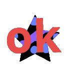 allok2(個別スタンプ:20)
