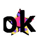 allok2(個別スタンプ:22)