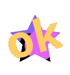 allok2(個別スタンプ:35)