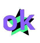 allok2(個別スタンプ:39)