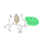 犬から目線 2(個別スタンプ:02)
