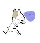 犬から目線 2(個別スタンプ:04)