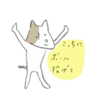 犬から目線 2(個別スタンプ:08)