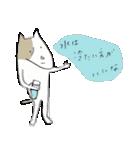 犬から目線 2(個別スタンプ:10)