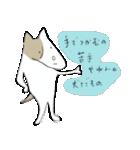 犬から目線 2(個別スタンプ:11)