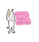 犬から目線 2(個別スタンプ:18)