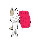 犬から目線 2(個別スタンプ:23)