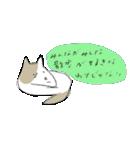 犬から目線 2(個別スタンプ:27)