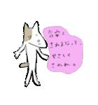 犬から目線 2(個別スタンプ:30)