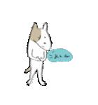 犬から目線 2(個別スタンプ:32)
