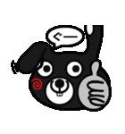 BLACK BUNNY 001 5(個別スタンプ:21)