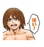 火ノ丸相撲(J50th)(個別スタンプ:06)