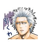火ノ丸相撲(J50th)(個別スタンプ:18)