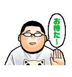 火ノ丸相撲(J50th)(個別スタンプ:25)