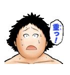 火ノ丸相撲(J50th)(個別スタンプ:38)