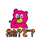使えるくま4(個別スタンプ:01)