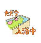使えるくま4(個別スタンプ:02)