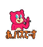 使えるくま4(個別スタンプ:03)
