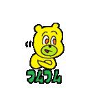 使えるくま4(個別スタンプ:06)