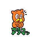 使えるくま4(個別スタンプ:07)