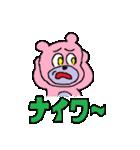 使えるくま4(個別スタンプ:09)