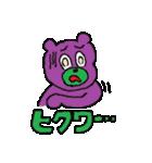 使えるくま4(個別スタンプ:11)