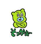 使えるくま4(個別スタンプ:12)