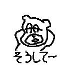 使えるくま4(個別スタンプ:13)